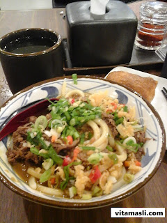 Beef Curry Udon