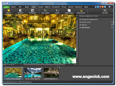 PhotoPad Image Editor Pro 3.12 - Инструменты настройки цвета