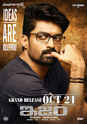 Kalyan Ram's ISM movie wallpapers-thumbnail-5