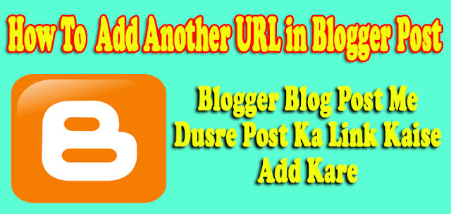 blog post me dusri post ka link kaise add kare