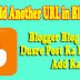 Blogger Post Me Dusri Post Ka Link URL Kaise Add Kare