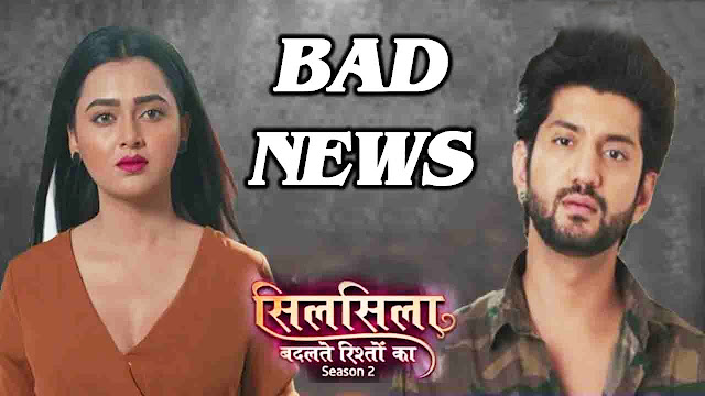 Upcoming Twist : Mishti fears repeating history like Kunal beats Ruhaan for goof up in Silsila Badalte Rishton Ka