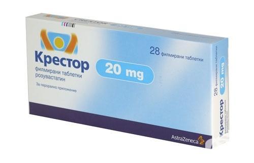 таблетки розувастатин 20 мл цена