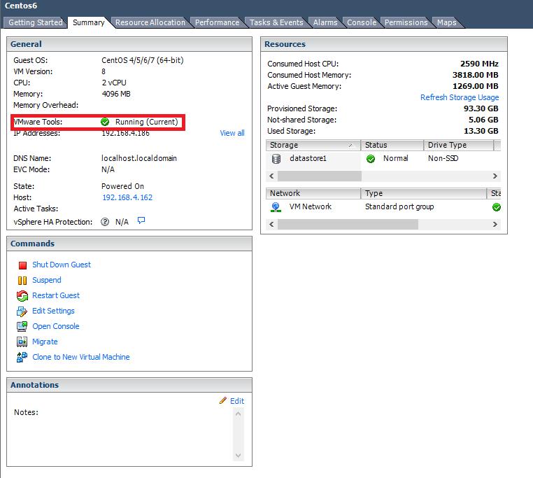 我的網誌: Linux安裝VMware tools