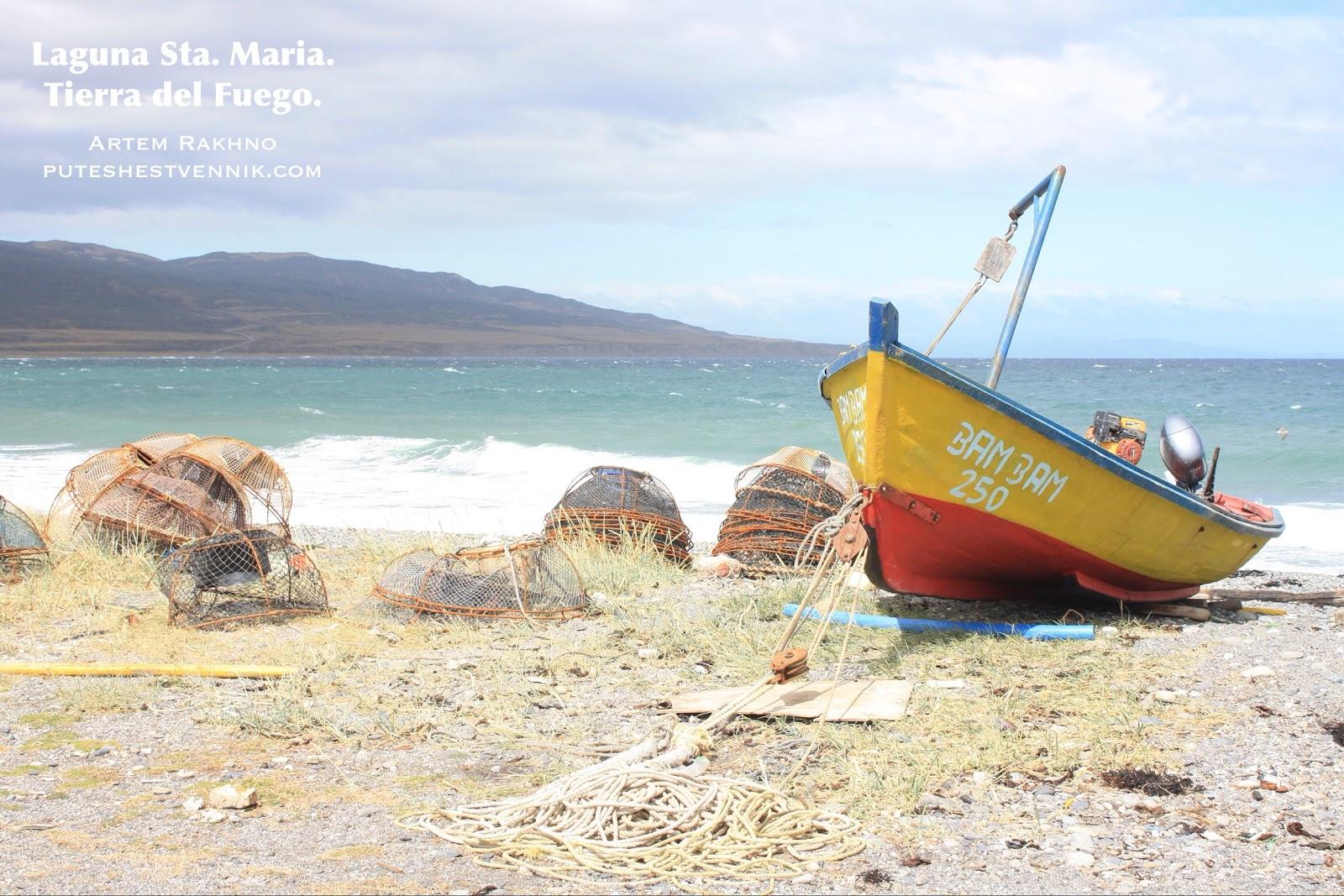 Лодка на берегу Магелланова пролива