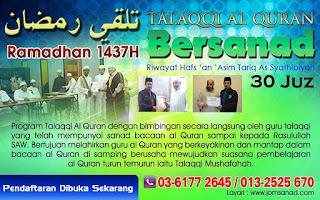 Talaqqi Al-Quran 30 Juzuk Bersanad Bulan Ramadhan