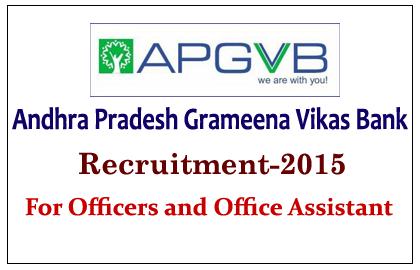 Andhra Pradesh Grameena Vikas Bank Recruitment 2015