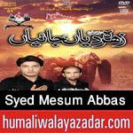 http://www.humaliwalayazadar.com/2015/10/syed-mesum-abbas-nohay-2016.html