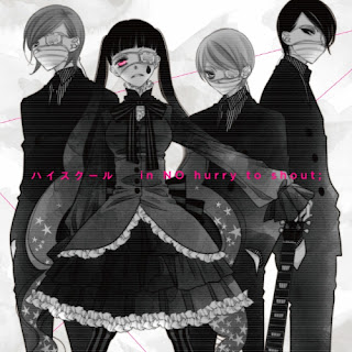 High School [ANIME SIDE] -Alternative- by Nino Arisugawa (CV: Saori Hayami) [LaguAnime.XYZ]