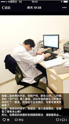 Overworked sleeping Chinese doctor captures the hearts of a nation