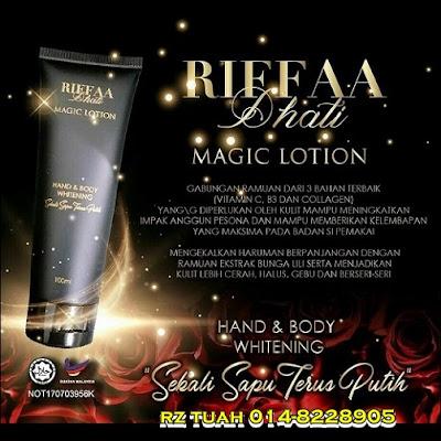 riffaa d'hati magic lotion