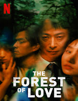 The Forest of Love(2019)