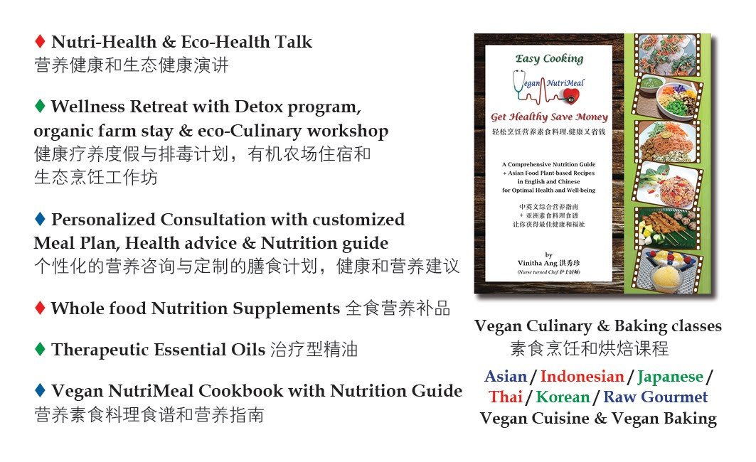 Personalized Consultation with customized Meal Plan, Health advice & Nutrition guide 个性化的营养咨询