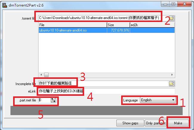 dmtorrent2part