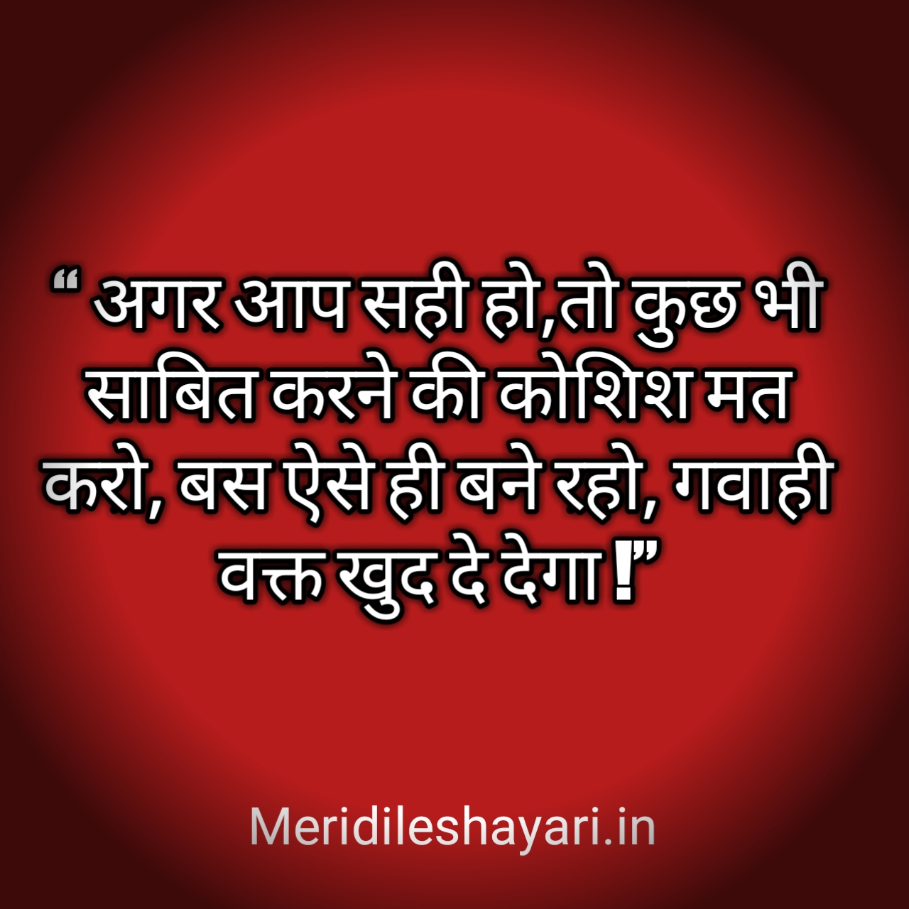 Yourself  Quotes in Hindi , quotes in hindi , yourself quotes