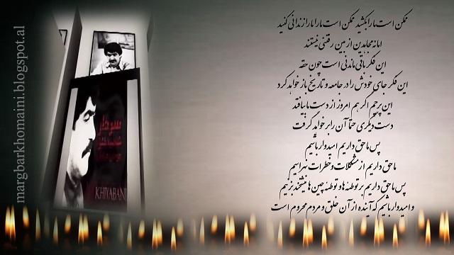 ایران- گزیده ای از یکی ا ز سخنان تاریخی سردار کبیرخلق موسی خیابانی