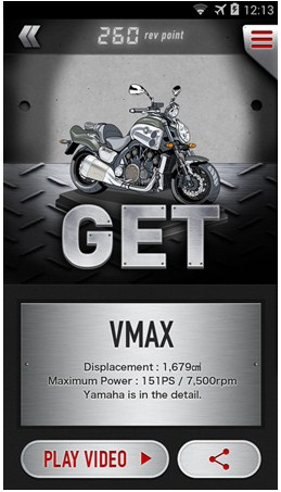 Aplikasi Pendeteksi Masalah pada Mesin Motor Yamaha