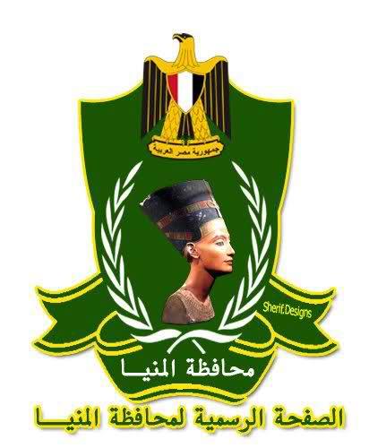 نتيجة الصف الثالث الاعدادى محافظة المنيا  الترم الثانى 2016 اخر العام