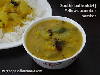 Southekayi bol koddel or bolu huli recipe in Kannada
