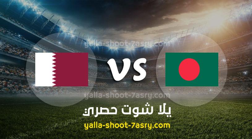 مباراة بنجلاديش وقطر