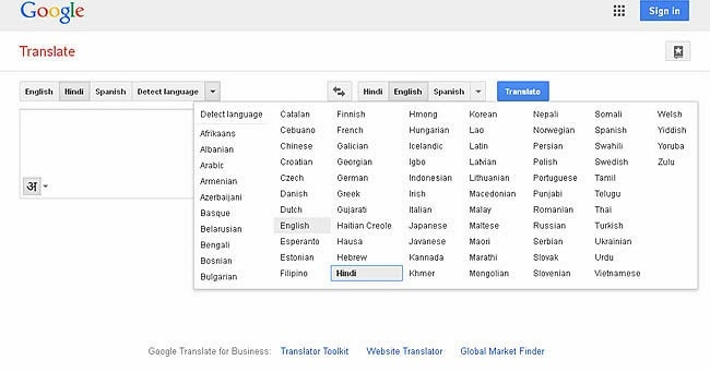 Driver download: How to Translate Hindi Paragraphs to