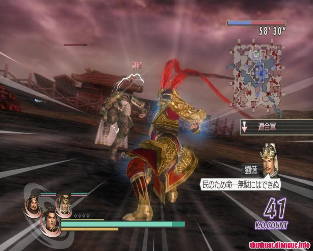 Game Warriors Orochi Z Full crack
