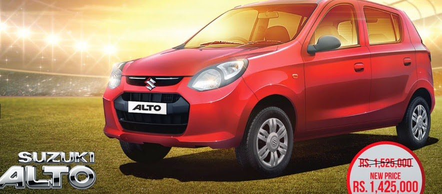 Ai New Alto 800cc Car Prices In Srilanka After Budget