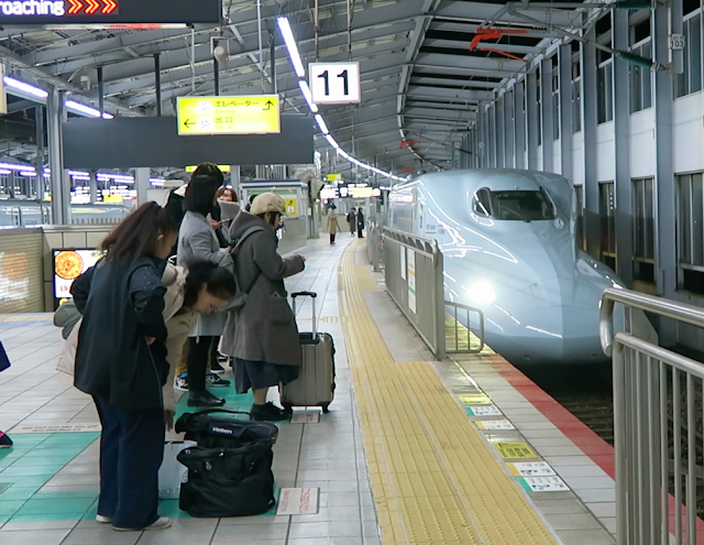 Japan Rail Pass- Everything You Need to Know