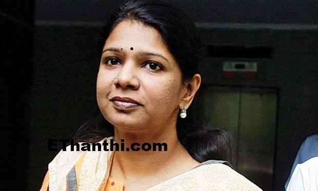 நான் வெற்றி பெறுவதை BJP-யால் தடுக்க முடியாது - கனிமொழி !