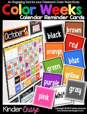 FREE calendar reminder cards for a color word study