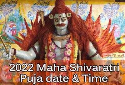 2022 Shiva Ratri Puja Date & Time