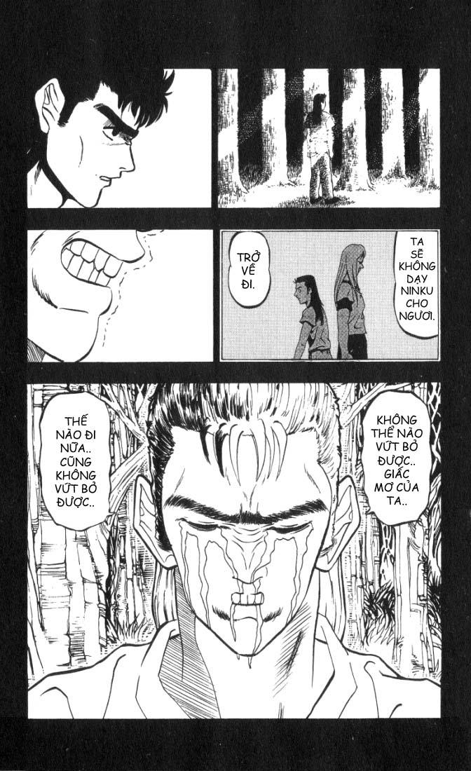 NINKU vol 41 trang 9
