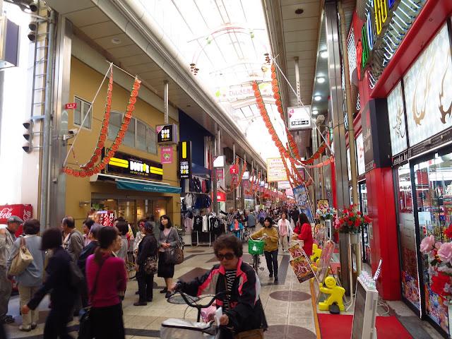 Osaka Tenjinbashisuji shotenkai shopping arcade street. Tokyo Consult. TokyoConsult.