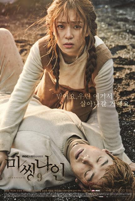 Sinopsis Missing 9 / 미씽나인 (2017) - Serial TV Korea