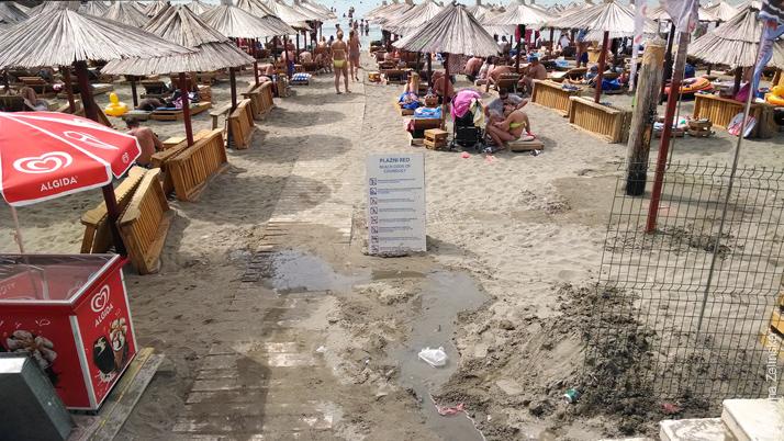 Вход на Ульцинский пляж, Черногория
