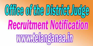Office of the District Judge Vizianagaram Recruitment Notification 2016