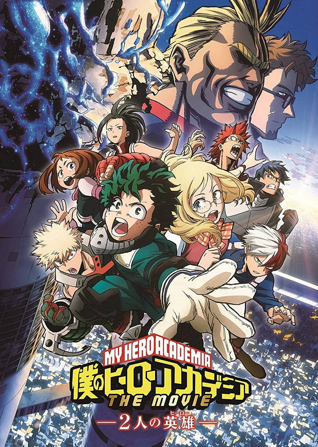 Film Boku no Hero