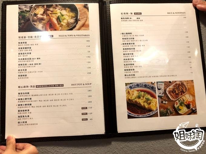 高雄中式料理小團圓