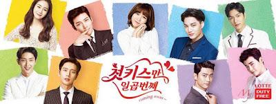 Web Drama Korea Terpopuler 2017 Seven First Kisses