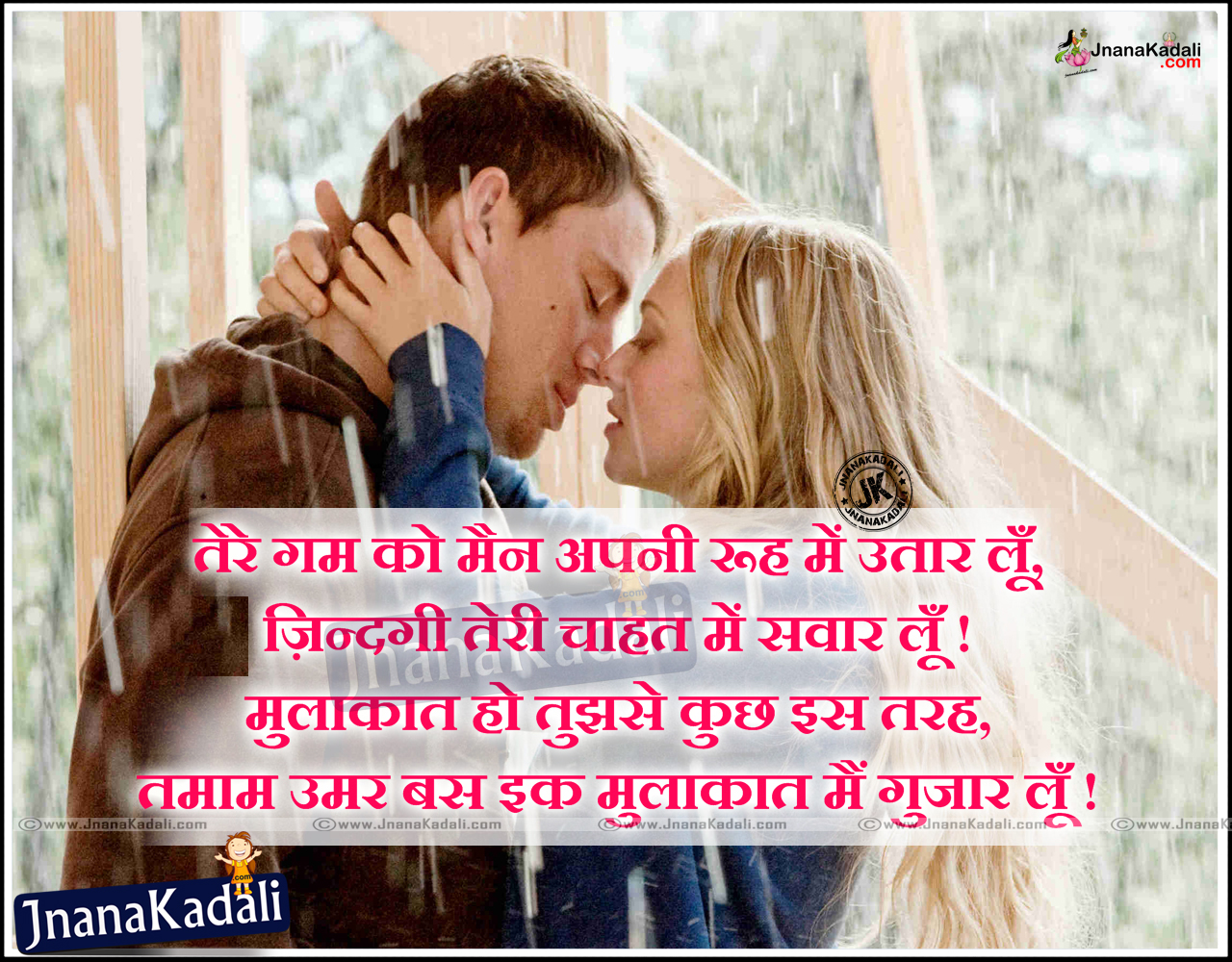 true love shayari in hindi language with love couple
