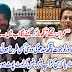 Imran Khan nay mujay ankh mar kar kaha ..