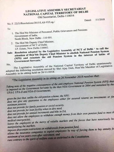 nps-to-ops-delhi-govt-resolution-page1