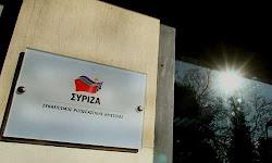 syriza-h-nd-exei-thrasos-na-kanei-kai-vinteo-gia-thn-aksiologhsh