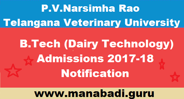 TS State, TS Admissions, PVNR Veterinary University, B.Tech Admissions, Dairy Technology Course, TS Notifications, Telangana Veterinary University, TS Counselling
