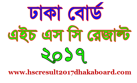 www.dhakaeducationboard.gov.bd Dhaka Board HSC Result 2017