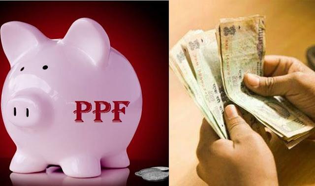 ईपीएफ एंव पीपीएफ क्या है EPF And PPF Full From