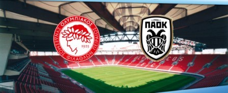 ΟΛΥΜΠΙΑΚΟΣ - ΠΑΟΚ  Olympiakos vs Paok    live streaming