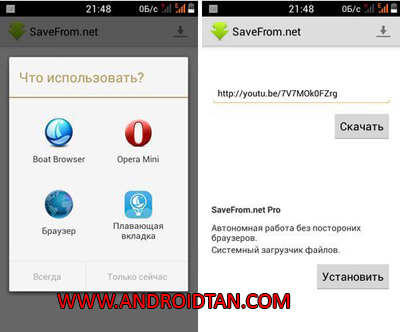 Free Download Savefrom Net Apk v4 Youtube Downloader Android Terbaru 2017 Gratis  Savefrom Net Apk for Android: