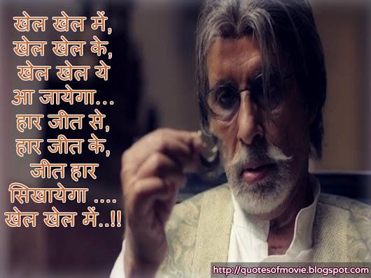 hindi movie wazir in hd