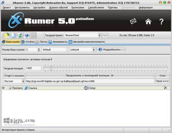 XRumer 5.09 Palladium Automatically Bypass Captcha SocPlugin